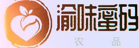 云阳杨鲜生扶贫馆