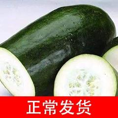 优质冬瓜 一斤装 (本店铺蔬菜满50元同城免费送) 500g