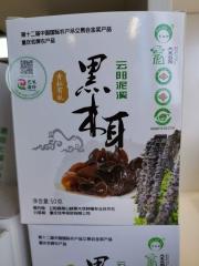 X重庆 云阳 泥溪黑木耳 软体白盒装50g 1盒