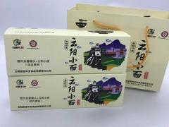 天生云阳 云阳小面 (猪肉炸酱罐头+云阳小面)*2 组合装 1盒