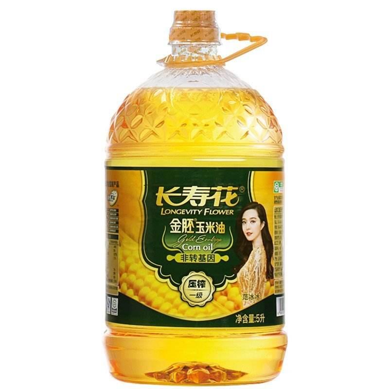 W  长寿花金胚玉米油 5L 1桶