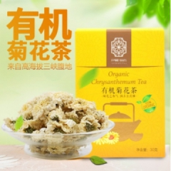 云阳高山有机菊花茶小朵朵菊黄菊花代用茶盒装30g无纺布茶包泡水 1盒 盒