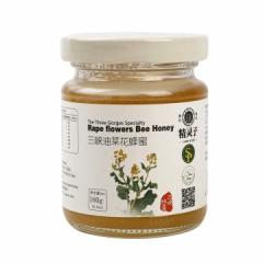 精灵子 三峡农家油菜花蜂蜜160g 1瓶 瓶