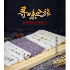 天生云阳王大汉桃片糕组合装 100克*5盒果味 香甜 黑米 椒盐 蜜桔 盒