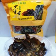 泥溪黑木耳黄标(春耳、夏儿)100g*2.袋 袋 袋