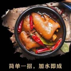 宏霖食品 新麻辣卤水料300g*2 包 袋