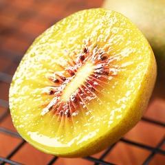 红心猕猴桃新鲜水果猕猴桃红肉15左右/箱 箱