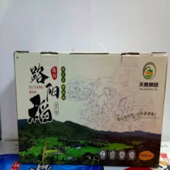 重庆云阳路阳路阳稻5kg礼盒装 1盒 袋