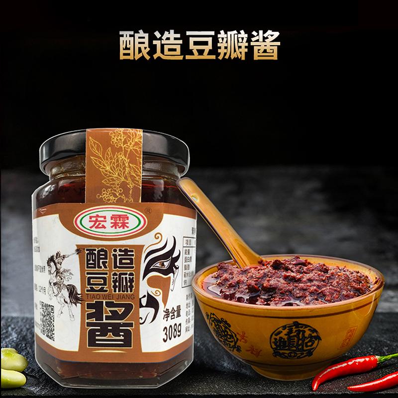 宏霖食品 酿造豆瓣酱 308g 罐