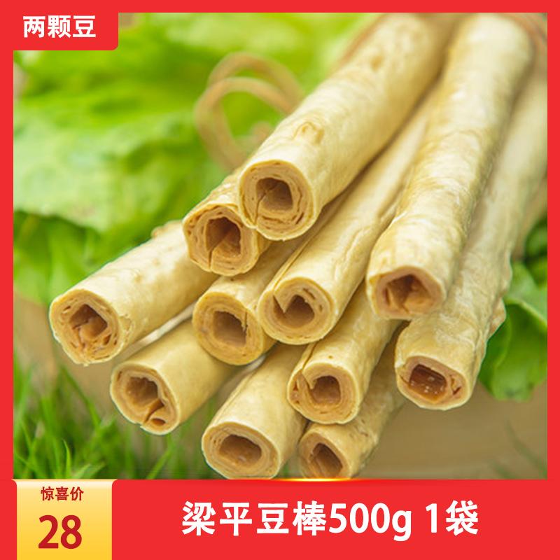 """重庆梁平""""两颗豆""""梁平豆棒  袋装500g 一袋"""