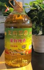 天府菜园菜籽油5L/桶 菜籽纯香