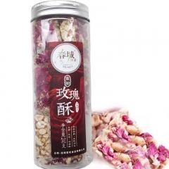 ★竹马之友—玫瑰酥240g/罐