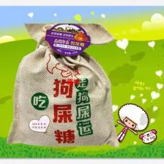 ★竹马之友—狗屎糖300g*5袋