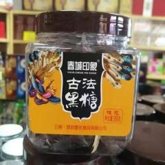 ★竹马之友—古法黑糖266g*5瓶 玫瑰