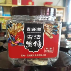 ★竹马之友—古法黑糖266g*5瓶 红枣