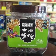 ★竹马之友—古法黑糖266g*5瓶 原味