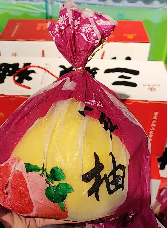 云阳三峡红柚一个