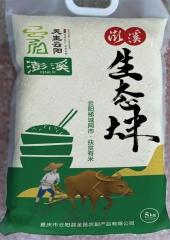 618促销 :一分钱预定  澎溪生态大米 5kg/袋 【预销售】 袋 袋
