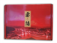 云阳有礼 红色装礼盒