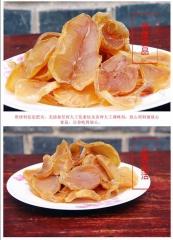 盘龙干土豆块自制晒干洋芋块250装包邮 250g