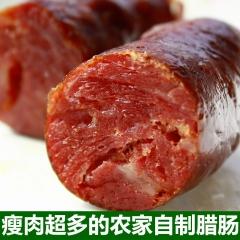 重庆香肠特产川味500g农家手工自制麻辣火腿正宗麻辣肠烤肉肠腊肉 500g
