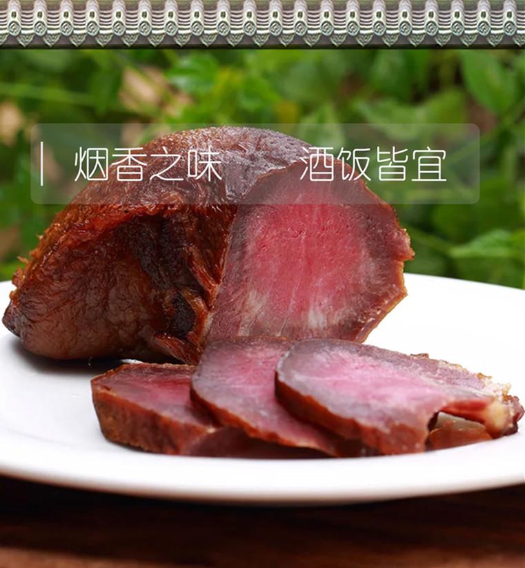 江口川味腊猪舌 1斤