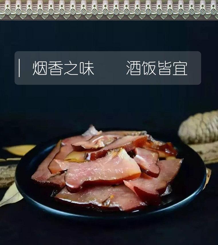 江口精品自制腊肉  1斤