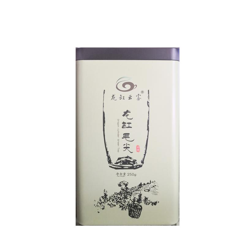 蔈草镇2019年歧阳茶叶龙缸毛尖(云峰)250克80元一盒