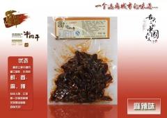 牛肉干100克38元/包(口味随机发货,如需口味请备注)