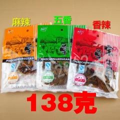 蔈草牛肉干138克42元(五香味)