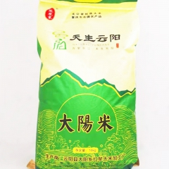 大阳镇凤凰寨大阳米香米10kg 10kg