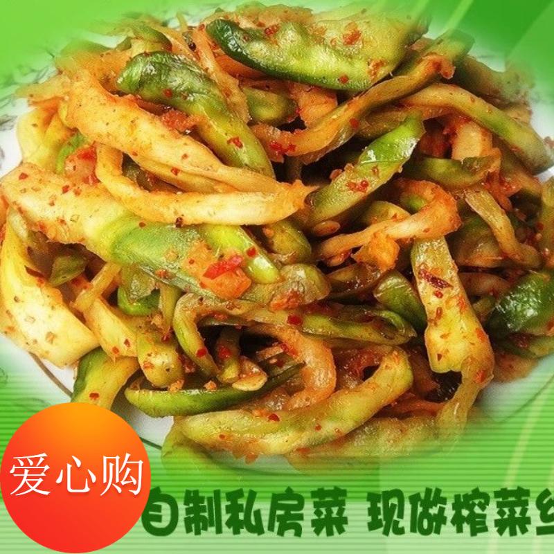 ❤爱心购❤云阳黄石瓜儿菜农家自种瓜儿菜下饭菜干菱角菜咸菜儿500g