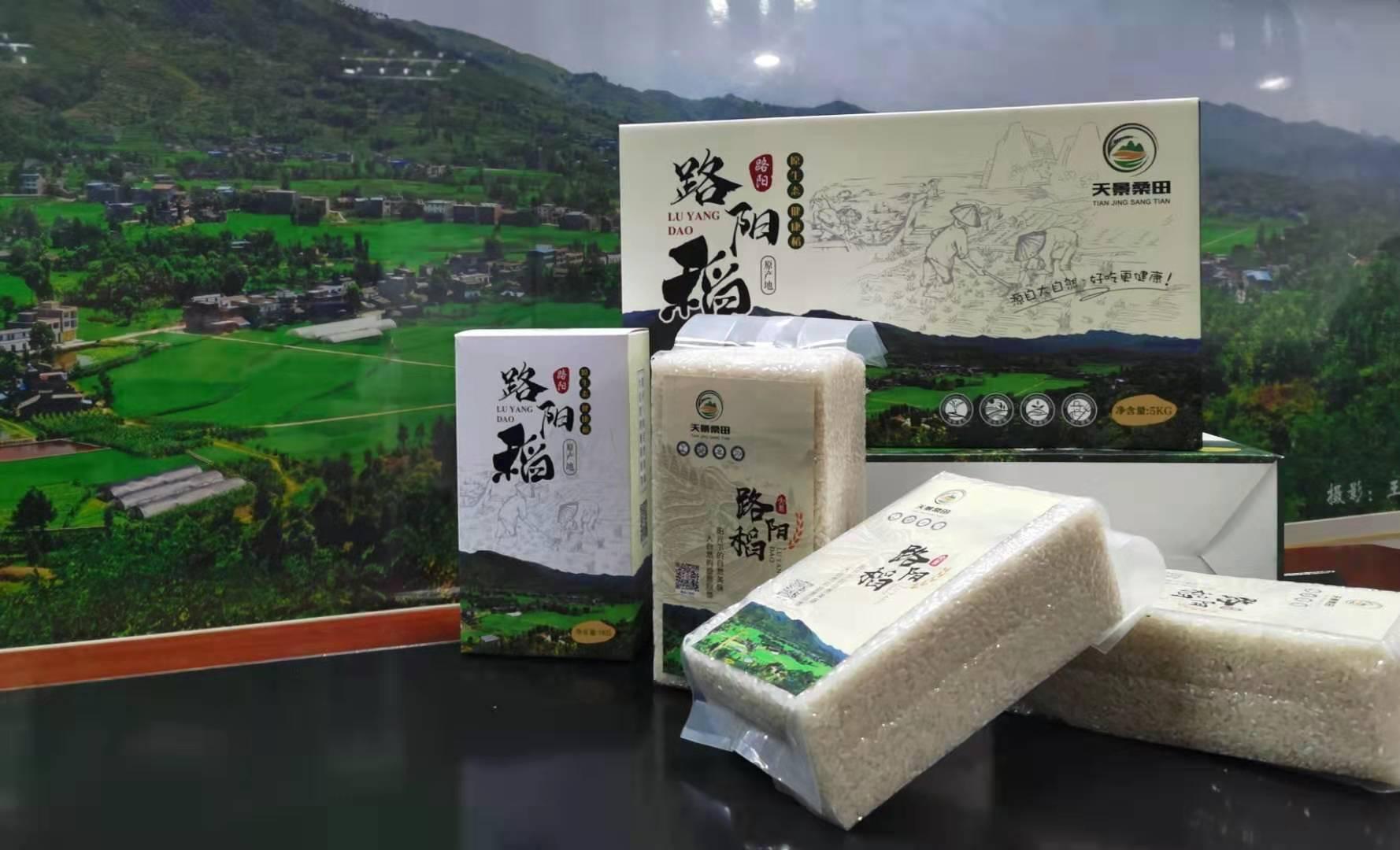 路阳镇贫困户自产优质大米     1000g  限时6折优惠