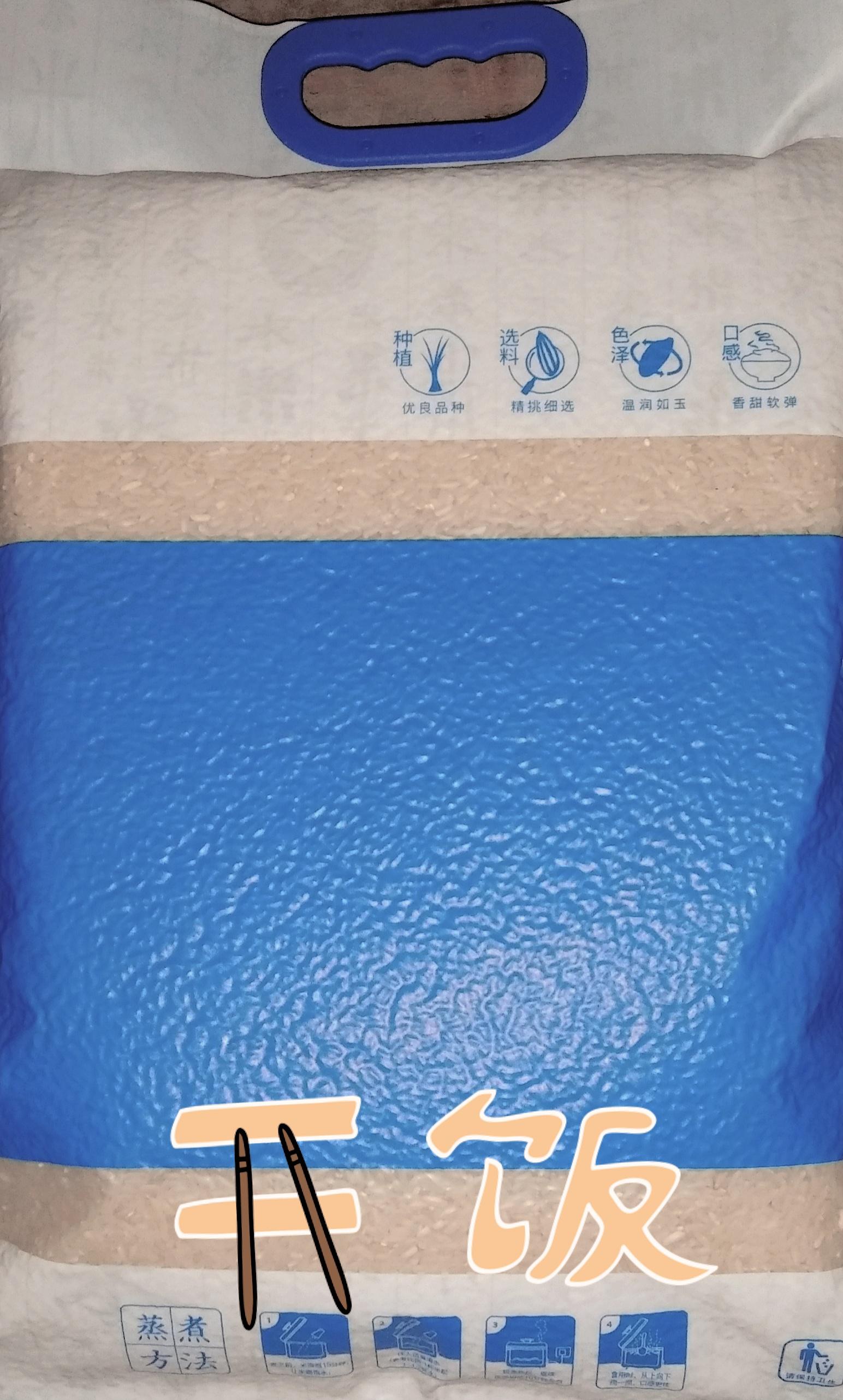 路阳优质大米10斤装