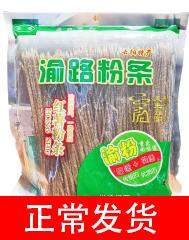 天生云阳渝路粉条红薯粉条地瓜粉条500g*5