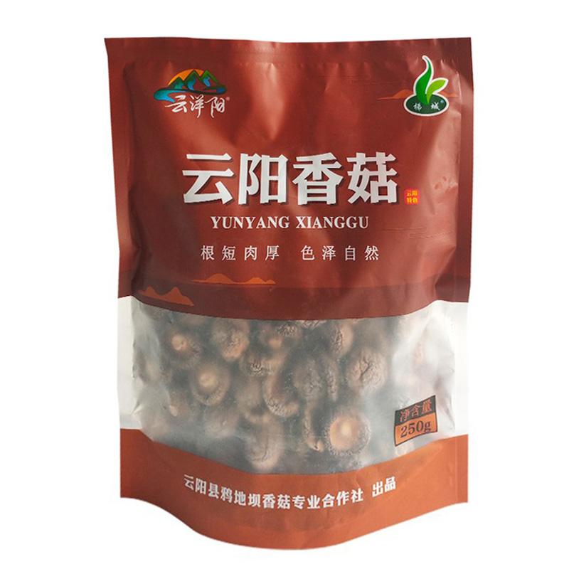 云洋阳云阳香菇250G