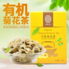 云阳高山有机菊花茶小朵朵菊黄菊花代用茶盒装30g无纺布茶包泡水