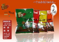 天生云阳票草牛肉干五香味250g/袋