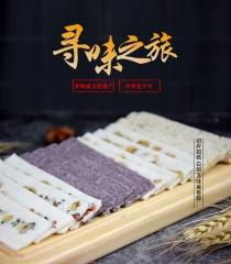天生云阳王大汉桃片糕组合装100g*5盒 盒