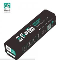 云阳陈大毛菊芋挂面 礼盒660g*3 1盒