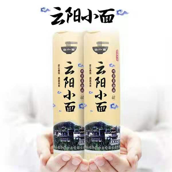 重庆市云阳县特产连年发云阳小面鸡蛋菜油面(950g*3)/盒