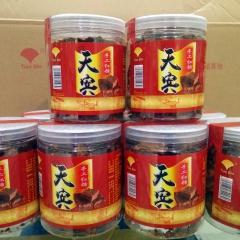 重庆天宾纯甘蔗纯手工老红糖块古法熬制月子痛经土红糖黑糖450g