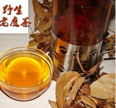 夏天的福音麻辣烫火锅用茶传统天然老鹰茶老阴茶灵清茶100g*5袋