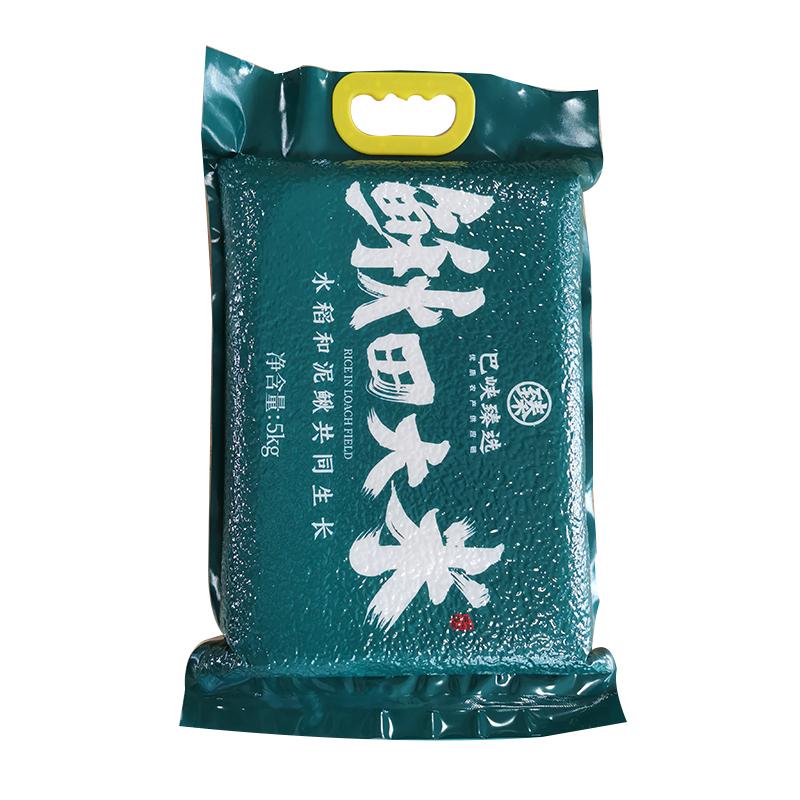 云阳鳅田大米10斤/袋